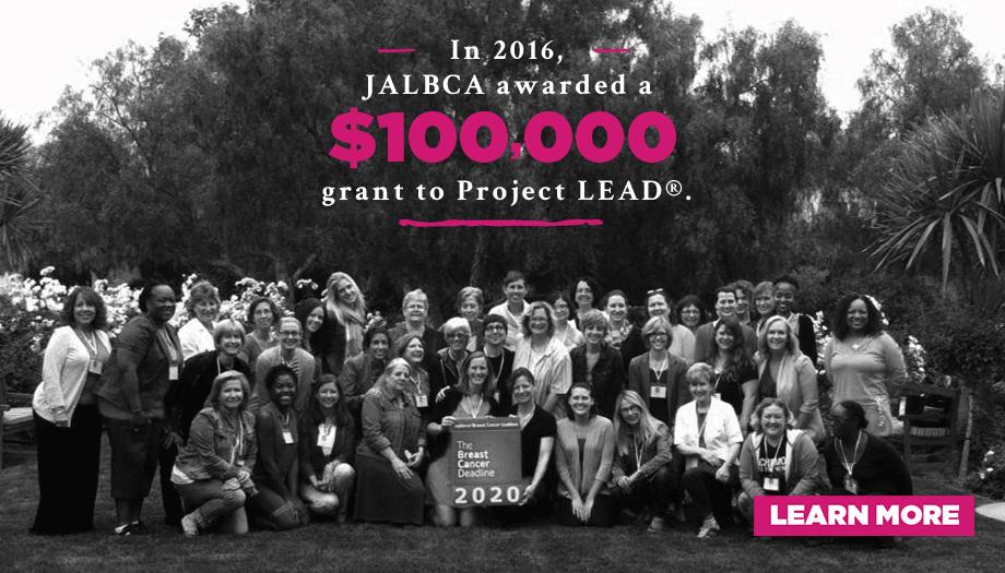 JALBCA Project Lead Grant